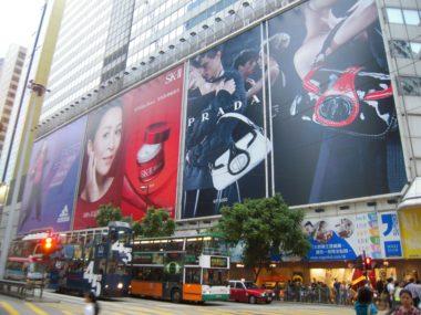 Hong Kong Causeway bay poster