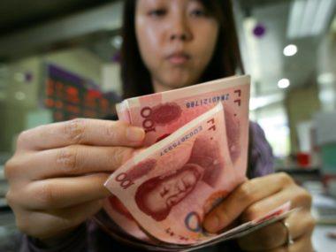 Cina moneta