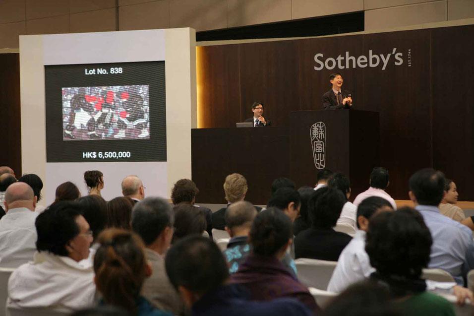 Sotheby's asta Hong Kong