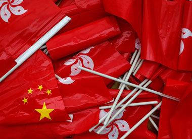 Cina Hong Kong