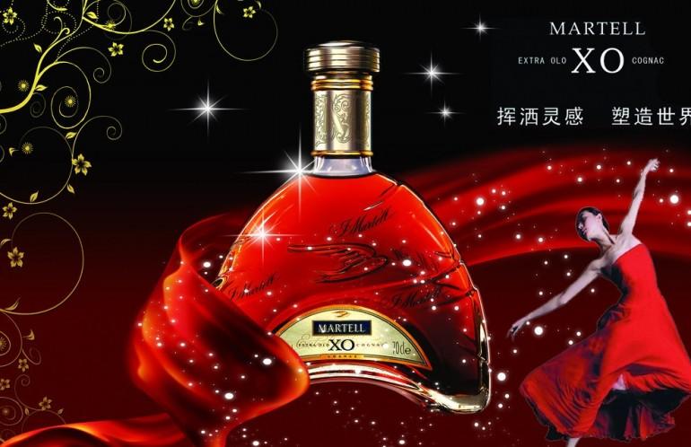 Martell Cognac Cina