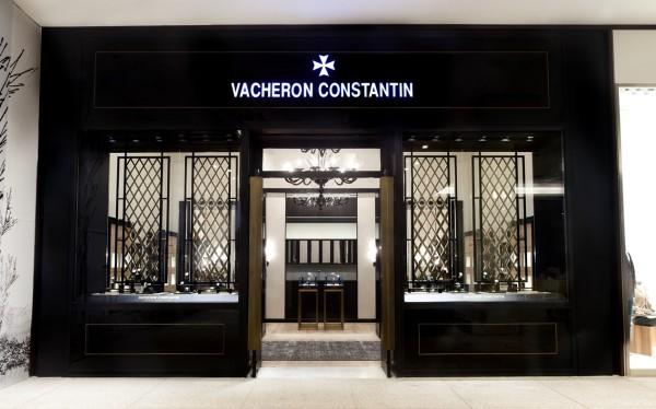 Vacheron Constatin store Sao Paolo Shopping Cidade  Jardin