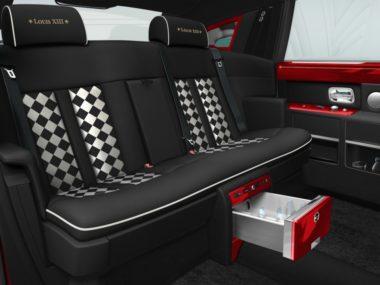 Rolls Royce Louis XIII Macao