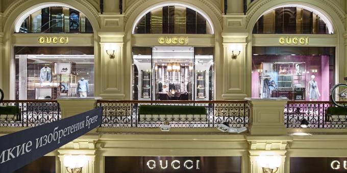 Gucci Boutiaue Mosca Gum Petrovka