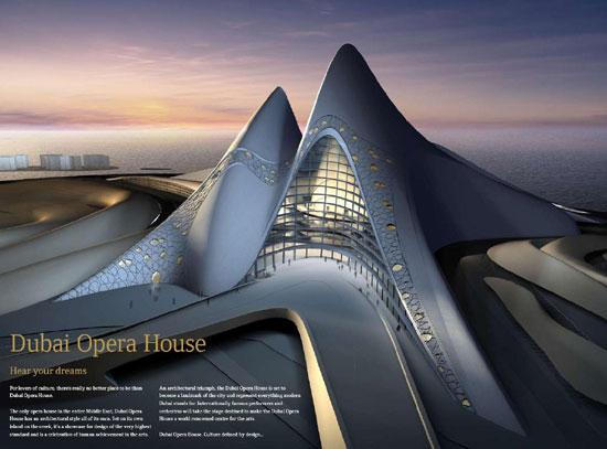 Dubai Opera House aprirà nel 2016