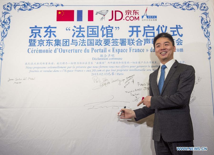 """Jd.com presenta lo spazio """"French Mall"""""""