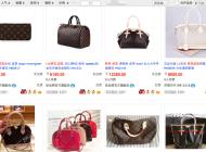 e-commerce, la Cina stringe sulle contraffazioni