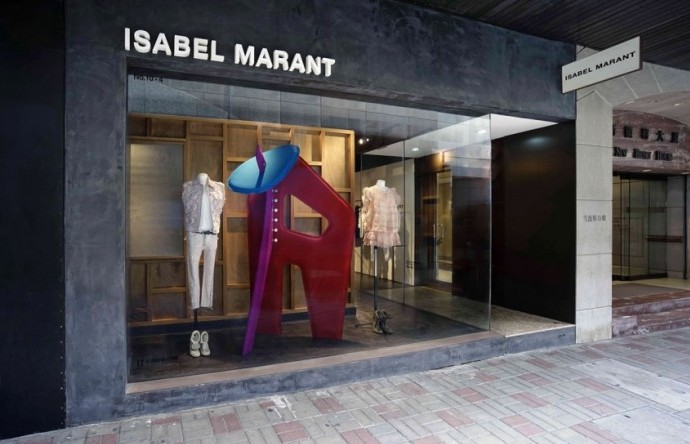 Isabel Marant store Parigi