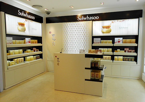 Sulwhasoo by Amore Pacific