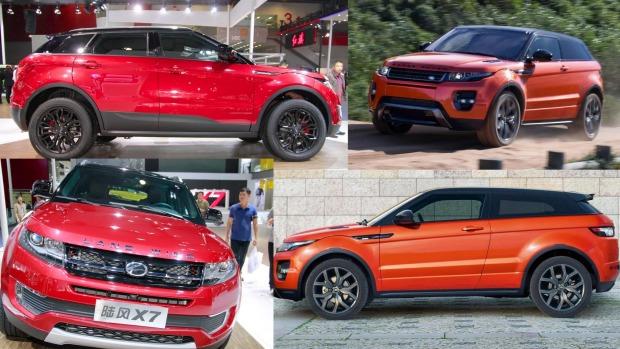 Landwind x7 Range Rover Evoque Cina