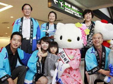 turisti cinesi Giappone