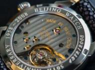 Beijing Watch Factory: Orologi di lusso Made in China