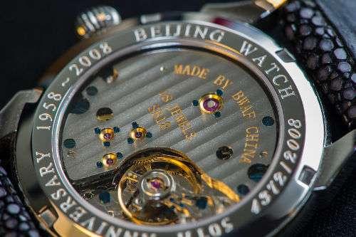 Beijing Watch Factory Cina orologi