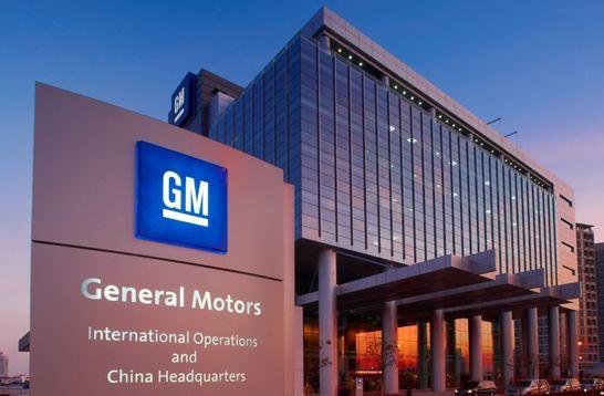 GM China ha riallineato verso il basso i prezzi