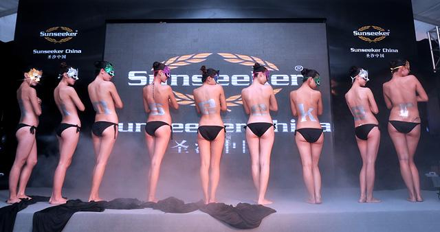 Sunseeker China Boat show presentation