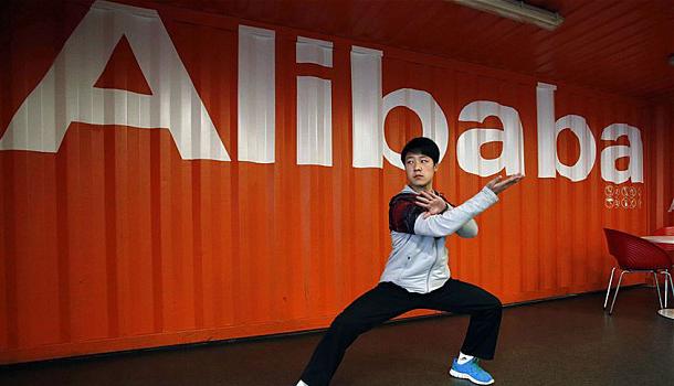 alibaba uffici