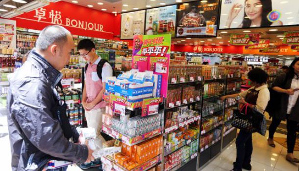 retail Hong Kong crisi 2015