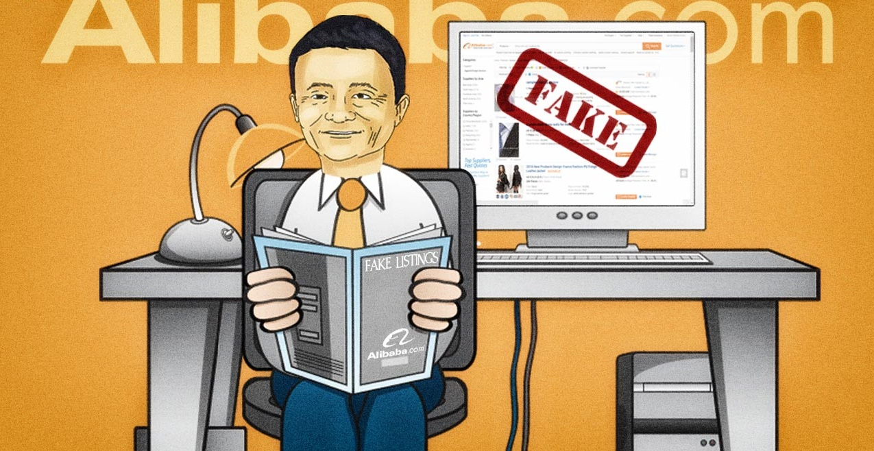 Alibaba fake goods procedure
