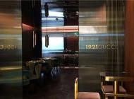 1921 Gucci, il primo ristorante apre a Shanghai
