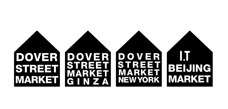 Dover street market 4 doors