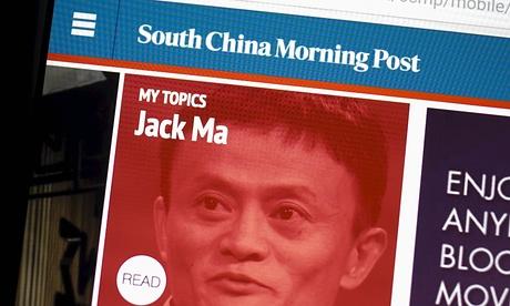 Jack Ma di Alibaba punta al South China Morning Post