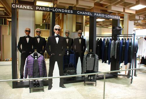 Chanel presso Dover Street Market Londra