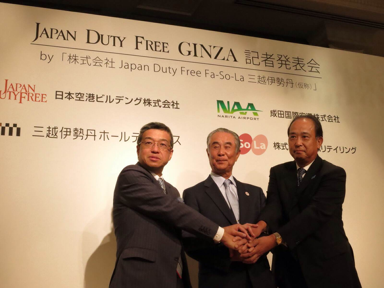 Isetan Japan Duty Free Ginza Tokyo opening Ceremony