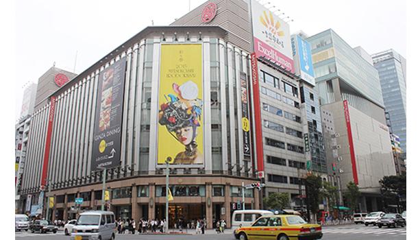 Mitsukoshi Ginza Department Store