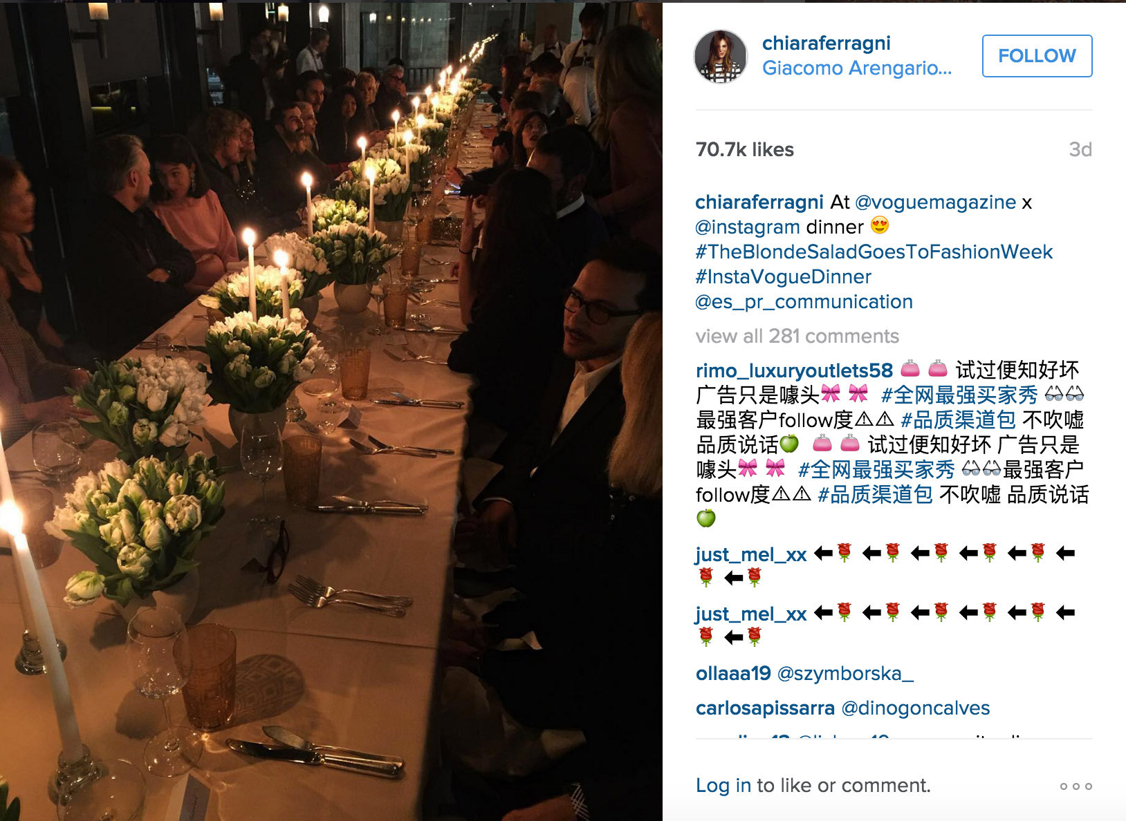 #InstaVogueDinner Chiara Ferragni Instagram