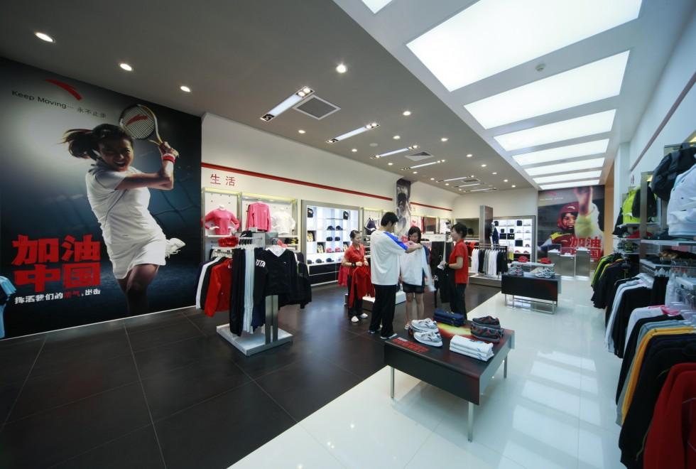 Anta Activewear Cina