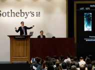 Sotheby's lancia la sua App