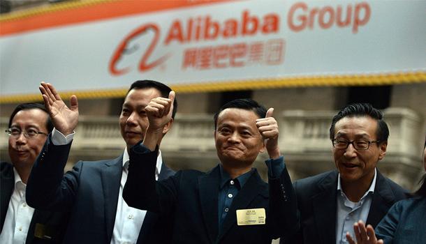 Jack Ma Alibaba IACC
