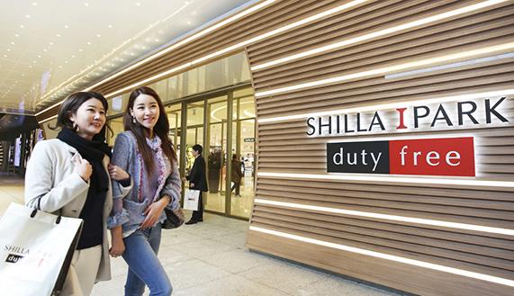 Shilla Park Duty Free investe nei Cinesi