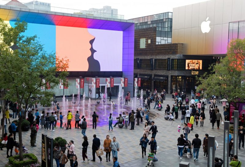 Sanlitun road mall Beijing Cina
